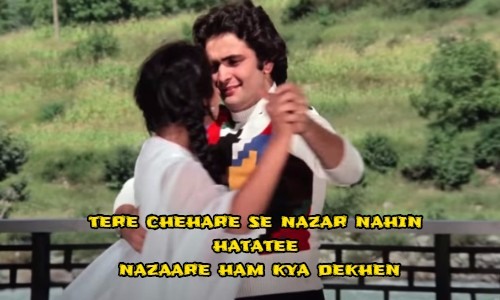 Tere Chehre Se Nazar Nahi Lyrics in Hindi