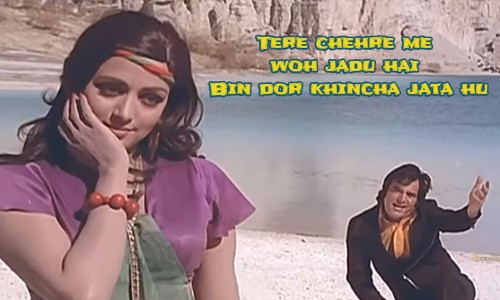 Tere Chehre Mein Lyrics in Hindi-Dharmatma-Kishore Kumar