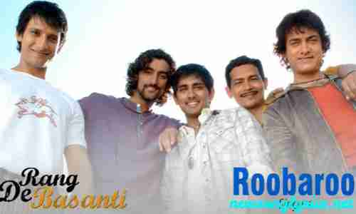 RUBARU ROSHNI LYRICS In Hindi
