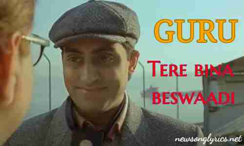 Tere Bina (GURU) Lyrics