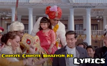 Chhote Chhote Bhaiyon Ke Lyrics in Hindi,Chhote Chhote Bhaiyon Ke Song Lyrics in English,Chhote Chhote Bhaiyon Ke Song Cradit,Kavita Krishnamurthy songs ,Kumar Sanu songs,new song lyrics,wedding song ,छोटे छोटे भाइयो के बड़े भैय्या,