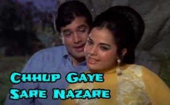 Chhup Gaye Sare Nazare Lyrics in Hindi