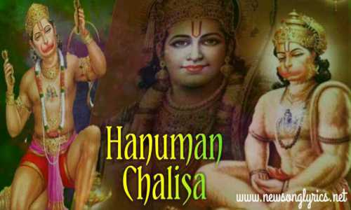 English lyrics of hanuman chalisa,hanuman chalisa lyrics in English