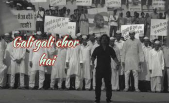 Gali gali chor hai lyrics in hindi, Kailash Kher song lyrics
