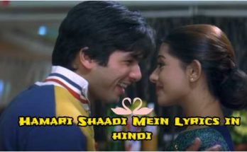 Hamari Shaadi Mein Lyrics in hindi