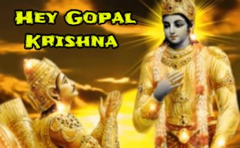 Janmashtami Song, Krishna bhajan, Hey Gopal Krishna Karun Aarti Teri Lyrics in Hindi, Hey Gopal Krishna Karun Aarti Teri Lyrics in English,
