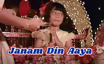Janam Din Aaya Song Lyrics