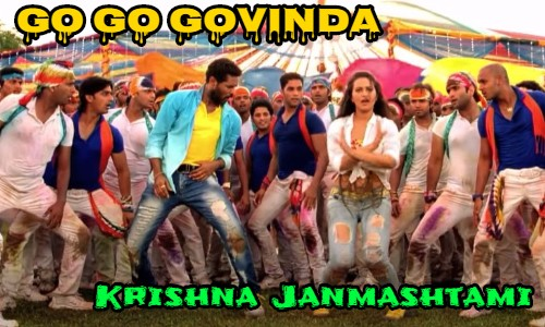 गो गो गोविंदा Go Go Govinda song Lyrics in Hindi- Oh My God-Shreya Ghoshal- Krishna Janmashtami