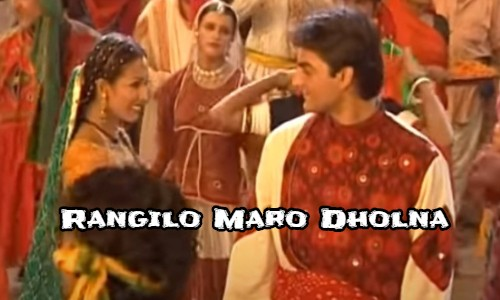 Rangilo Maro Dholna Song Lyrics in Hindi- Arbaaz Khan, Malaika Arora- Pyar Ke Geet