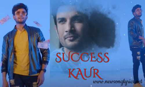 SUCCESS KAUR LYRICS IN HINDI – R NAIT