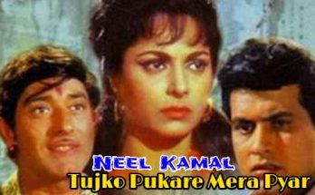 Tujko Pukare Mera Pyar Lyrics in hindi