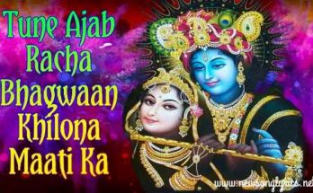 Tune Ajab Racha Bhagwan Khilona lyrics in hindi,krishna bhajan lyrics,janmashtami song