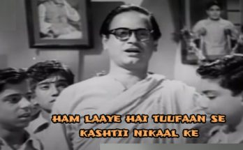 Ham Laaye Hai Tuufaan Se Lyrics in hindi