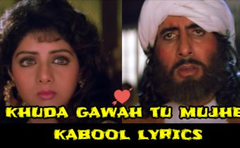 tu mujhe kabool lyrics