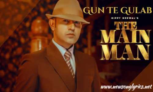 गुण ते गुलाब Gun Te Gulab Lyrics In Hindi Gippy Grewal