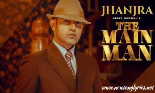 झांजरा Jhanjra Lyrics In Hindi Lyrics in Hindi [2020] – Gippy Grewal