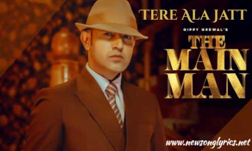 तेरे अला जट्ट Tere Ala Jatt Lyrics In Hindi Gippy Grewal