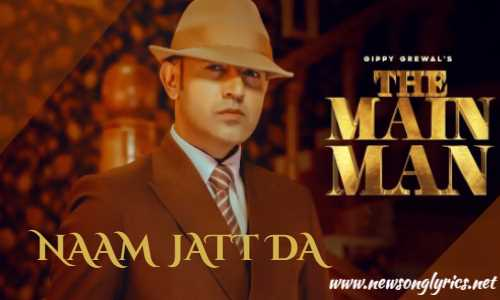 नाम जट्ट दा NAAM JATT DA SONG LYRICS GIPPY GREWAL