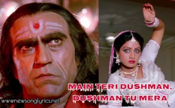 Main Teri Dushman, Dushman Tu Mera Lyrics In Hindi