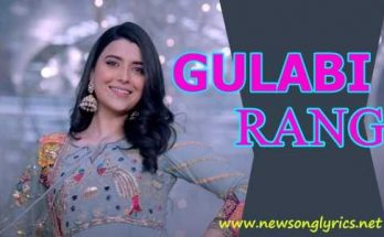 गुलाबी रंग GULABI RANG Lyrics in Hindi Nimrat Khaira