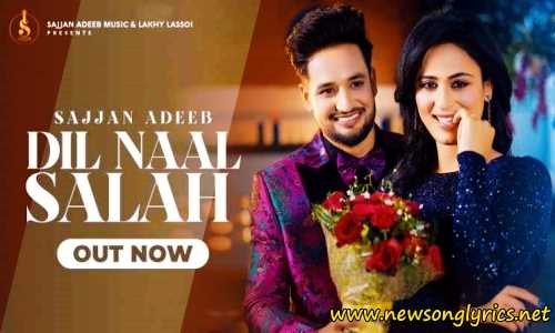 दिल नाल सलाह Dil Naal Salah Lyrics in Hindi Gurlej Akhtar