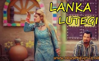 लंका लुटेगी LANKA LUTEGI LYRICS IN HINDI Surender Romio