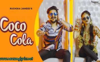 कोको कोला COCO COLA Lyrics in Hindi Ruchika Jangid