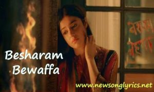 बेशरम बेवफा Besharam Bewaffa Lyrics In Hindi B Praak