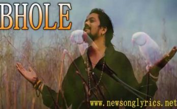 भोले BHOLE Lyrics in Hindi Hansraj Raghuwanshi