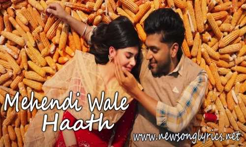 मेहन्दी वाले हाथ Mehendi Wale Haath Lyrics in Hindi Guru Randhawa